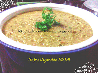 Bajra Vegetable Kichdi