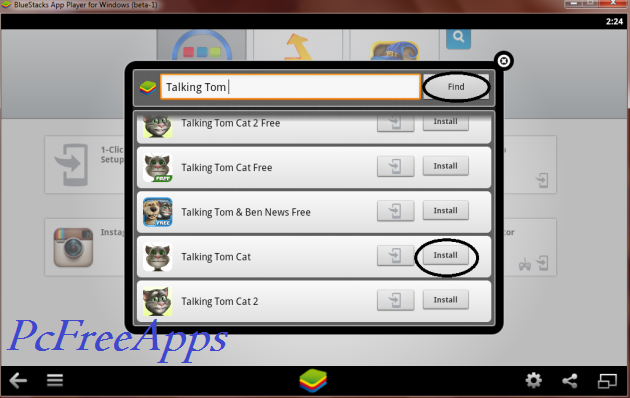 Talking app for computer gallery