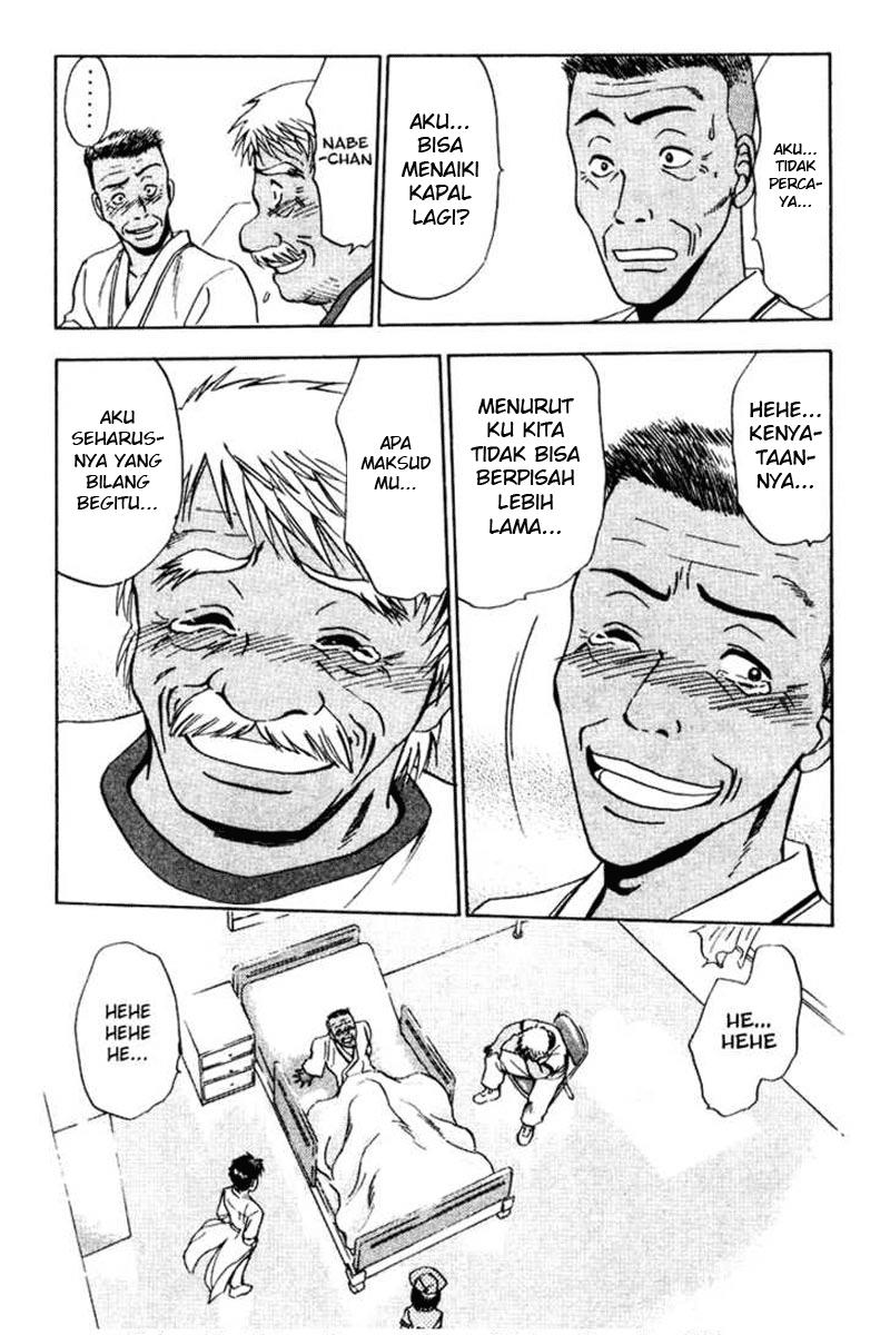 Komik godhand teru 016 - kapur ajaib 17 Indonesia godhand teru 016 - kapur ajaib Terbaru 18|Baca Manga Komik Indonesia