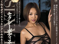 Hot TAK-002 Sexy Body Stockings Saijo Ruri