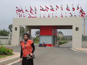 جامعة بيروت العربية/ لبنان
