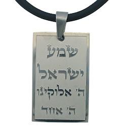Dije acero shemá Israel rectangular 4 x 2.5 ctms.