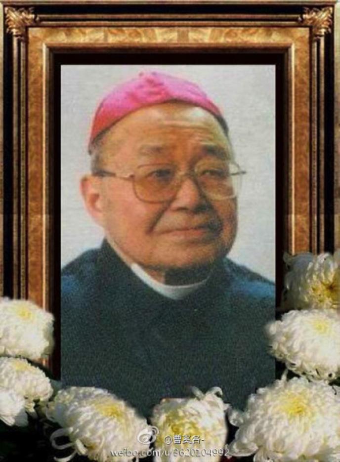Cardeal Joseph Fan Zhong-Liang, recentemente falecido