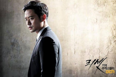 Soundtrack Lagu Drama Korea Reset