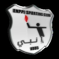 مباراة ( نادي الزمالك VS نادى إنبي )1/0 ... الأسبوع الثالث عشر من الدوري المصري الممتاز