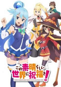 Kono Subarashii Sekai ni Shukufuku wo! 05 Subtitle Indonesia