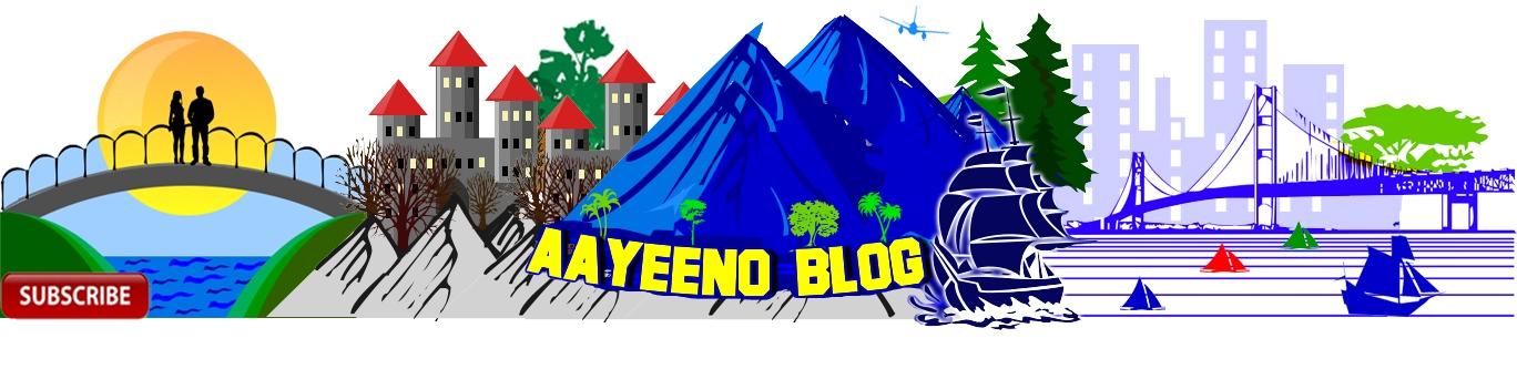 Aayeeno
