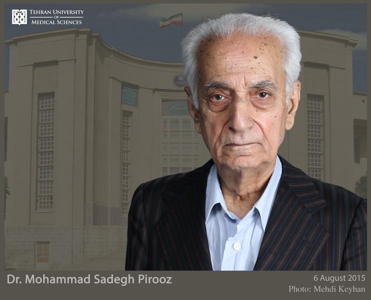 جناب دکتر محمد صادق پیروز چشم پزشک