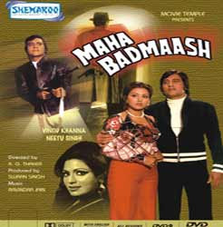 Maha Badmaash 1977 Hindi Movie Watch Online