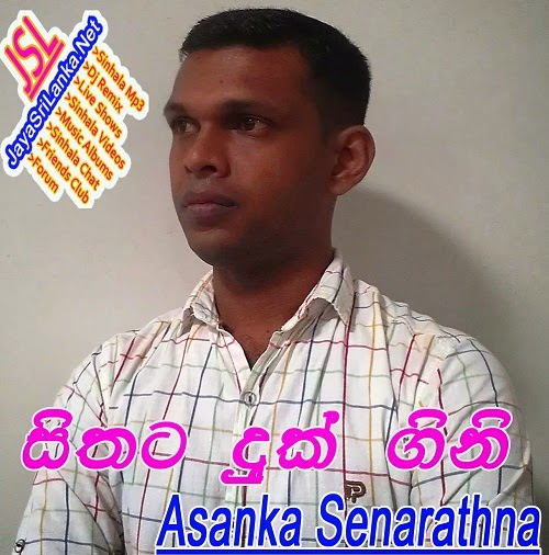 ... me adarayai song - all right all-right-live-in-kirillawala-2015 03 - me adarayai song - all right sinhala srilanka live show. Sinhala wela katha aluth ... - sithata%2Bduk%2Bgini%2B-%2Basanka%2Bsenaratne