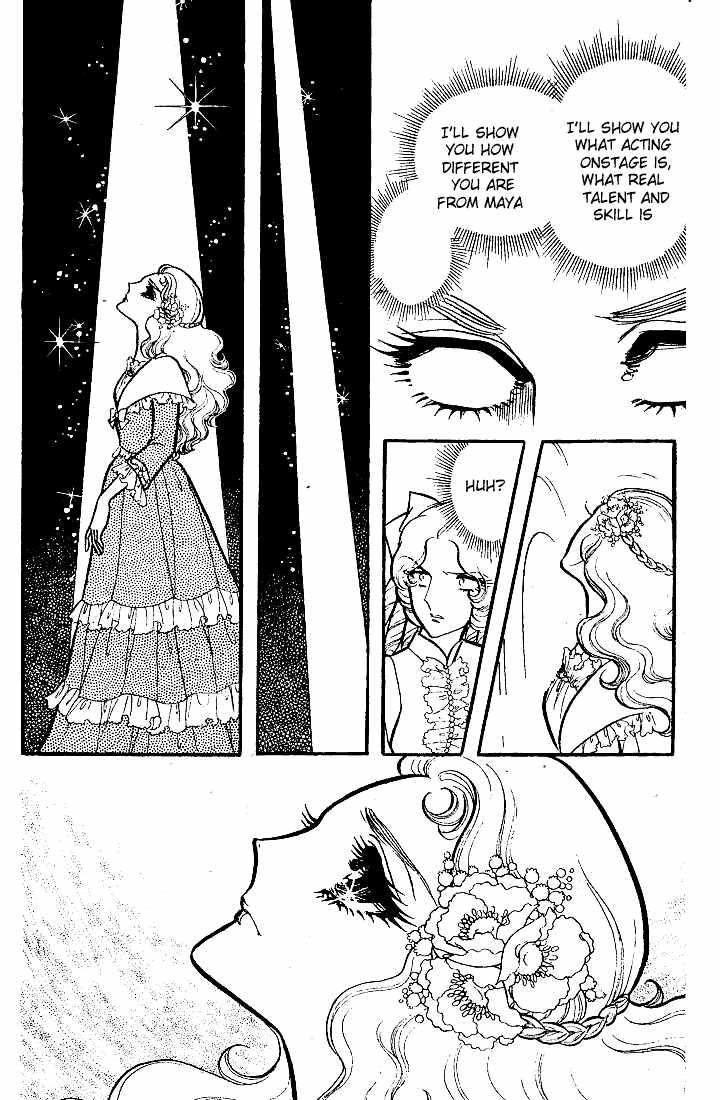 Glass Mask 082 page 15