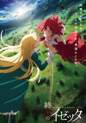 Izetta: The Last Witch (Dub)