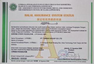 sertifikat, halal, mui, tiens, obat, peninggi badan, nhcp, zinc, spirulina
