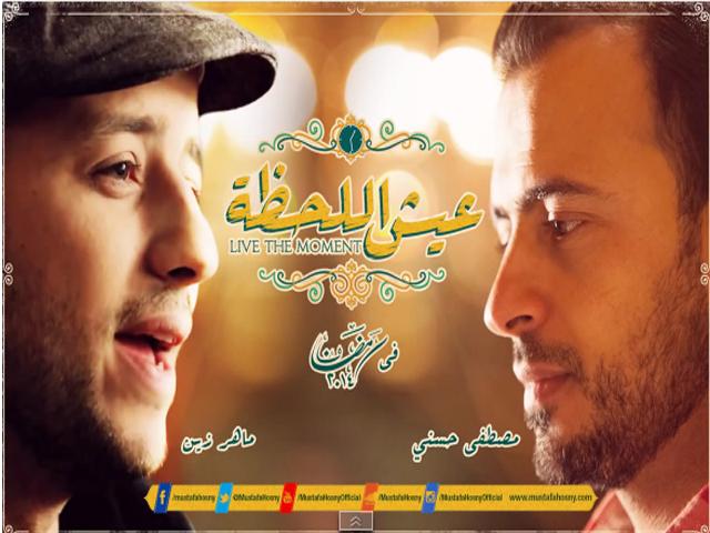 اغنية تتر برنامج مصطفى حسنى
