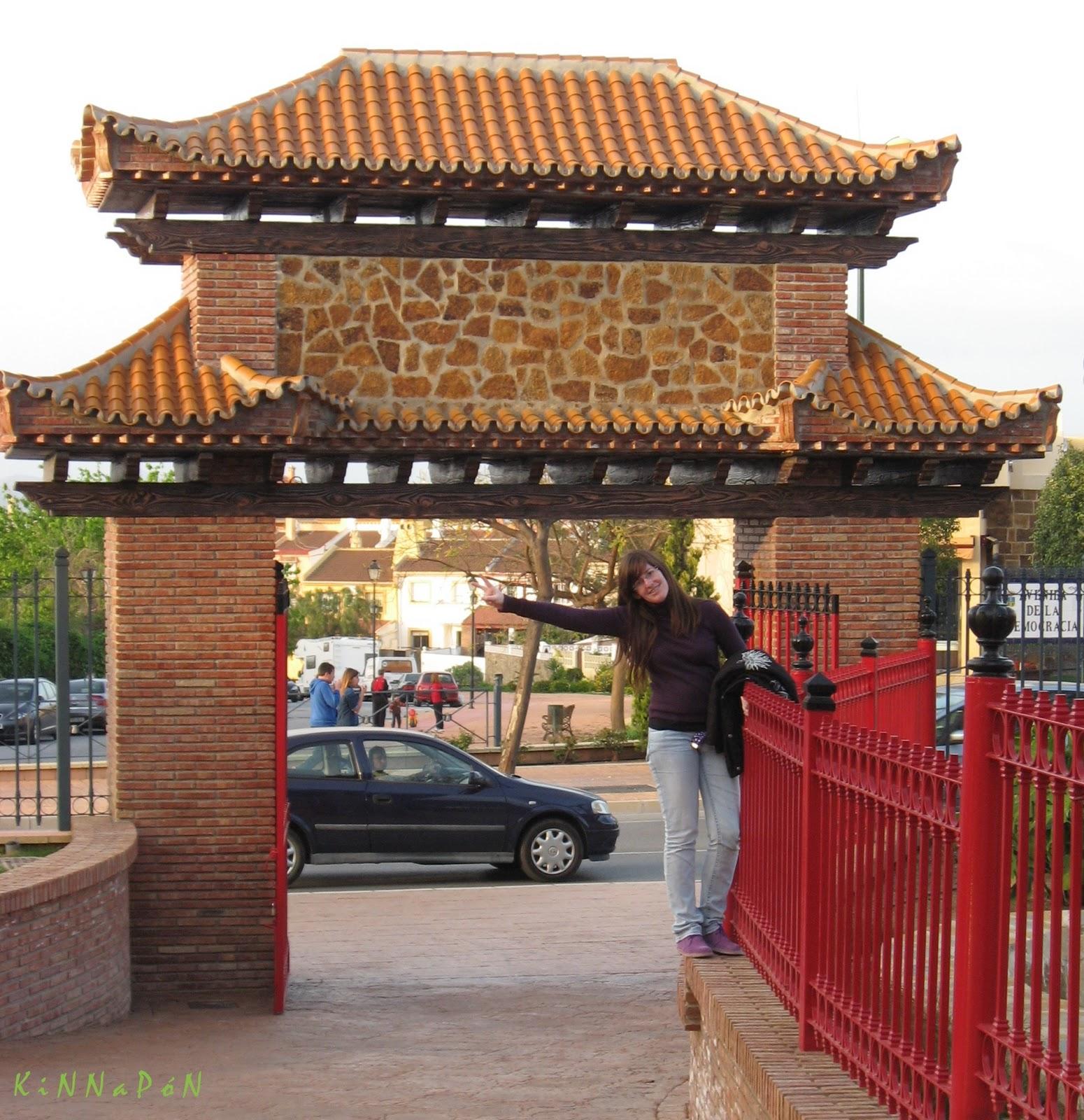 Kinnap n parque oriental alhaurin de la torre for Jardin oriental bienquerido alhaurin de la torre