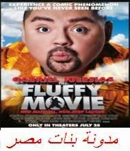 مشاهدة فيلم The Fluffy Movie Unity Through Laughter 2014 مترجم بجودة عالية