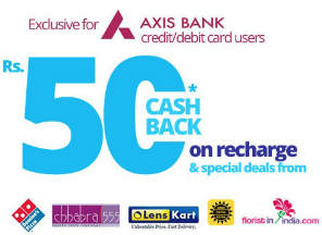 Paytm Mobile Recharge Cashback of Rs 50