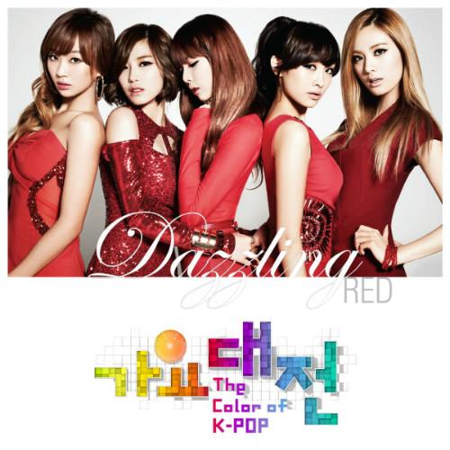 Dazzling Red HyunA, Nana, Hyorin, Hyosung, Nicole