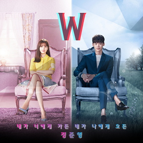 "Jung Joon Young - ""Where Are You"" (W Two Worlds OST)"