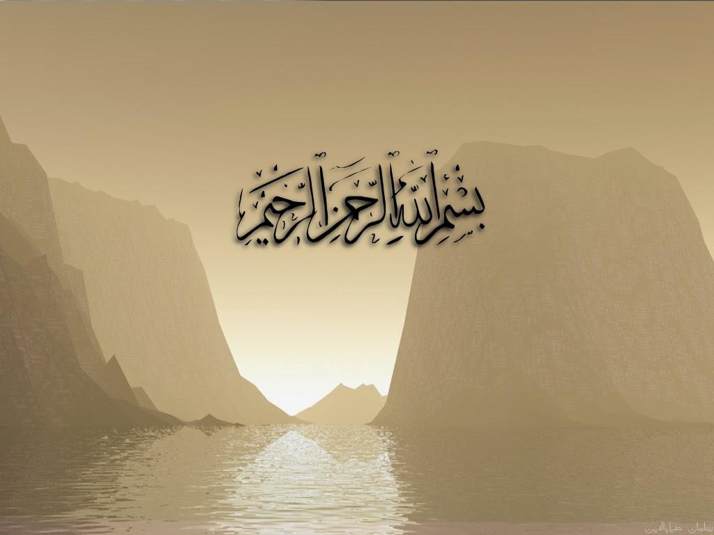 Tulisan Arab Bismillah KALIGRAFI ISLAM Walpaper 12