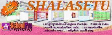 Shalasetu