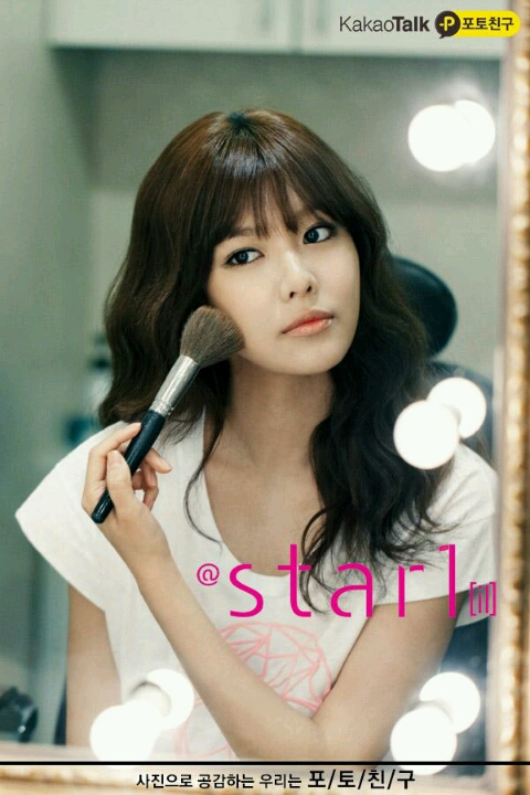 [PICTURE] Beauty Sooyoung for Star1 on KAKAOTALK