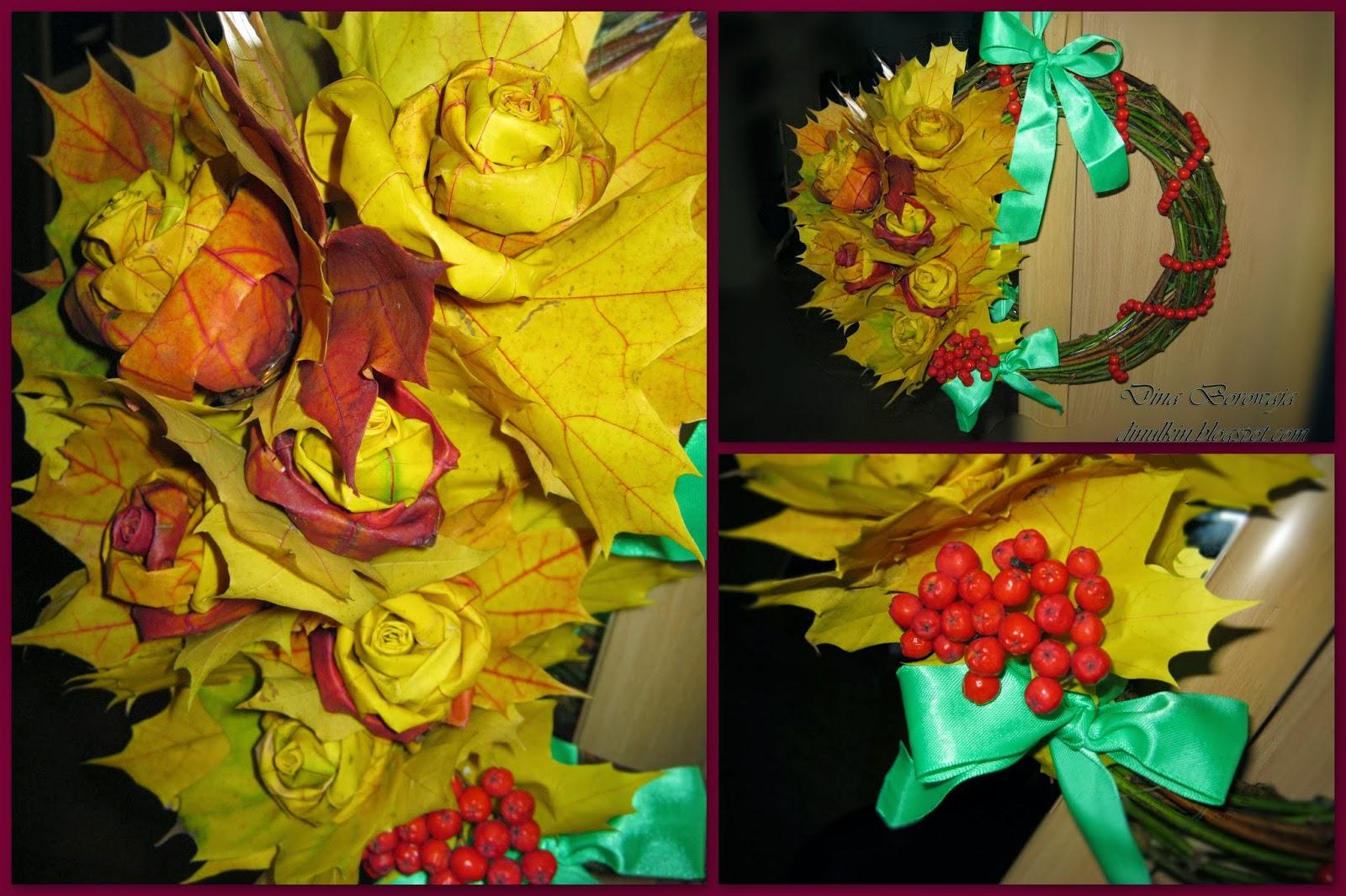 Осенние венки из природного материала своими руками