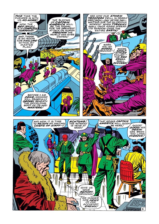 Captain America (1968) Issue #104 #18 - English 7