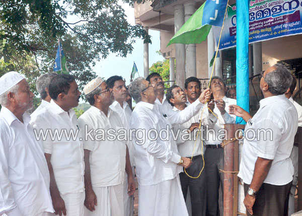 Pravasi league, Conference, Flag rise, Cherkalam Abdulla, Kasaragod, Kerala, Malayalam news, Kasargod Vartha, Kerala News, International News, National News, Gulf News, Health News, Educational News, Business News, Stock news, Gold News