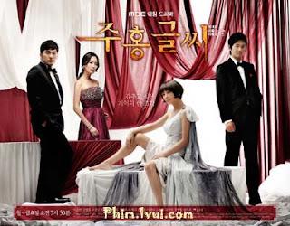 Phim Bằng Chứng Ngoại Tình - VTV3 [2012] Online