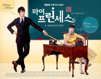 loveprospect my princess korean drama