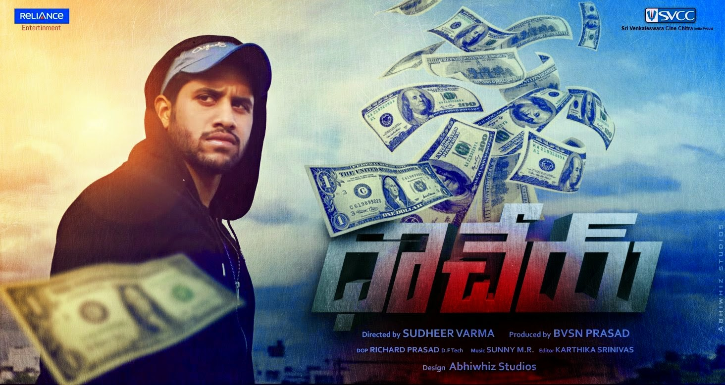 Dochay Telugu Movie Songs Download