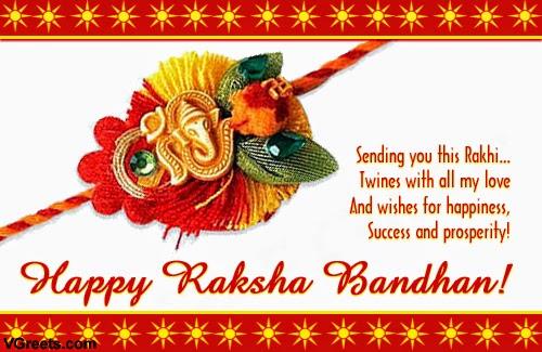 Raksha Bandhan 2014 Quotes