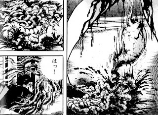 Guts falling out in Umezu gore manga.