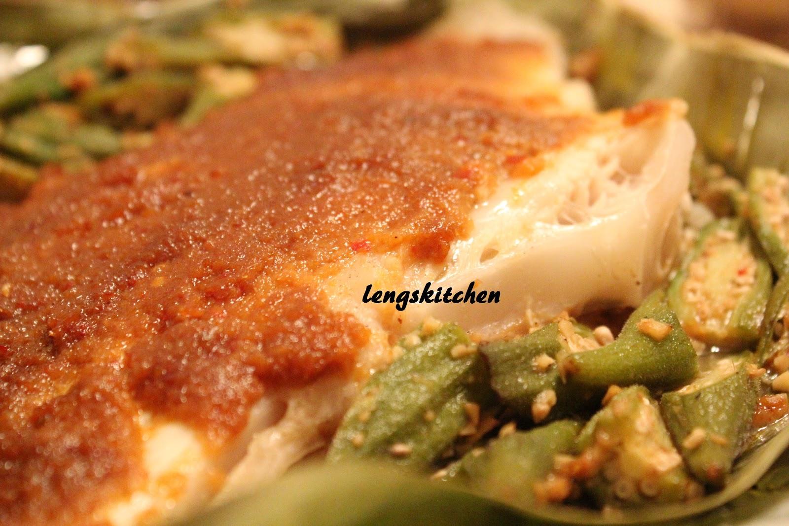 Kitchen Chaos: Ikan Bakar (Grilled Fish) 烧鱼