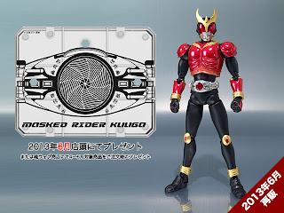 Bandai SH Figuarts Kamen Rider Kuuga Figure