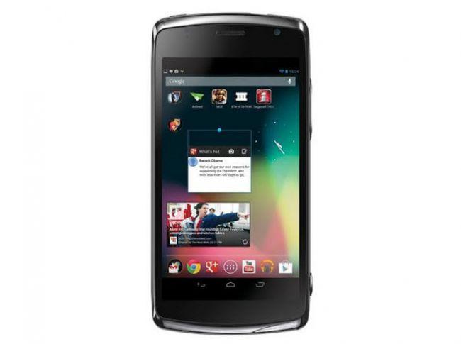 Cyrus Apel – Handphone Android Jelly Bean Layar HD Dual Core