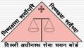 DSSSB Recruitment 2013 Notification & Form
