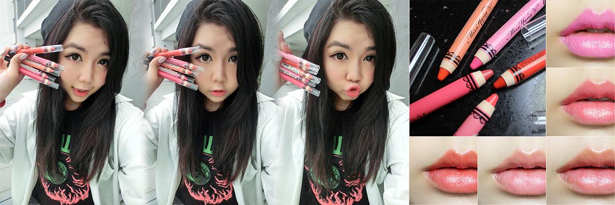 [REVIEW] Miss Hana 花娜小姐 Lip Balm Crayon