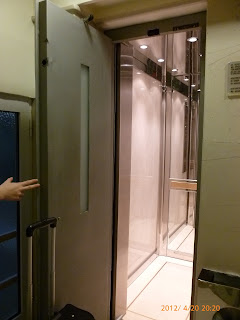 Small Elevator from Hotel Best Western Amazon - Athens
