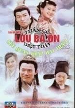 Phim Phim Lưu Bá Ôn Phần 4: Cửu Quan Thập Bát Trảm