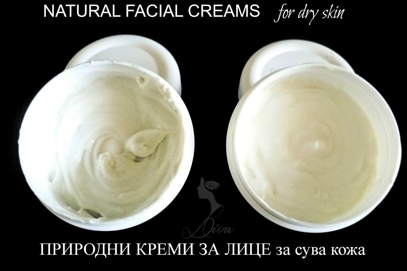 природна козметика, природни креми за лице, prirodna kozmetika, natural cosmetics