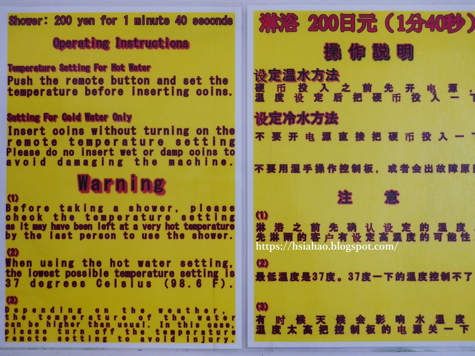 沖繩-推薦-景點-真榮田岬-青之洞窟-潛水-浮潛-淋浴間-青の洞窟-自由行-旅遊-Okinawa-diving-snorkeling-maeda-cape-blue-cave
