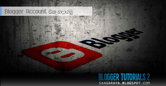 Blogger Tutorials 2 - Blogger Account එක හදාගමු