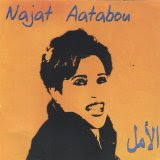 Najat Aatabou-Al amal