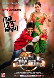 Pataas (2015) Telugu watch Full Movie Online Free