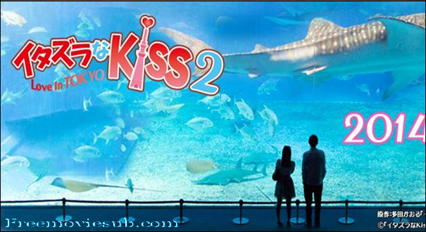 Itazura na Kiss 2 Love in Okinawa Episode 4