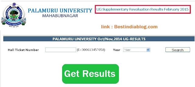 Palamuru University PU UG Results 2015 Online,PU UG Results /></a></div> <div> <span style=