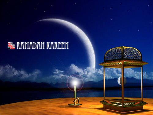 Best Ever Ramadan Quote Photos