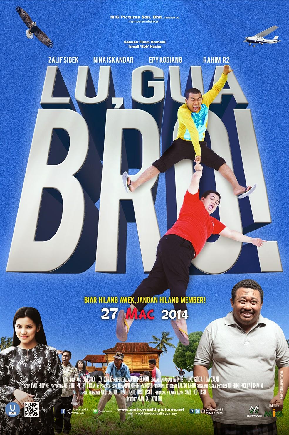 Review Filem Lu Gua Bro